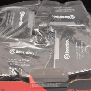 Audi Rs4 Rs5 B8 R8 High Performance Brake Pads BREMBO SPORT PADS HP2000 07.b314.01 New